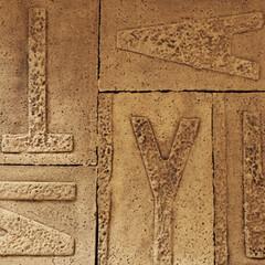 好きなmaterial/ヨルダン/エジプト/お菓子のような/タイル/material/... お菓子のような美味しそうなタイル エジプ…