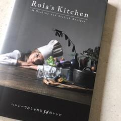 料理本/わたしのごはん/グルメ/フード/キッチン/キッチン雑貨/... 最近はクックパッドにお世話になってばかり…