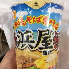 浜屋そば/沖縄/沖縄そば 浜屋そばのカップ麺がセブンイレブンで出て…