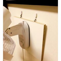 100均DIY/セリアDIY/ダイソーDIY/壁掛け時計/壁掛け収納/壁掛け/... 「壁掛け扇風機は ネジ穴が開くから嫌だ!…(2枚目)