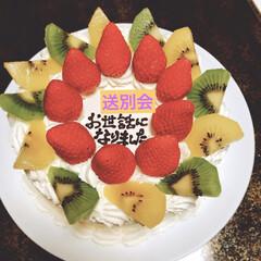 手作りケーキ/ありがとう/フォロー大歓迎 今夜は先月まで勤めていた職場の皆さんに、…