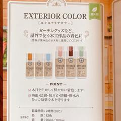 エクステリアカラー オールドピンク  水性着色剤 ウッドアトリエ | 和信ペイント(Washi Paint)(ニス、ステイン)を使ったクチコミ「無料モニターキャンペーンに当選🎉  さっ…」(6枚目)