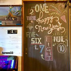 HAPPY NEW YEAR/板壁DIY/ネオゲレリア  ファイヤーボール/パッチワーグ柄/ベルベットソファ/壁掛けミラー/... ハッピーニューイヤー🎉    【2 0 …