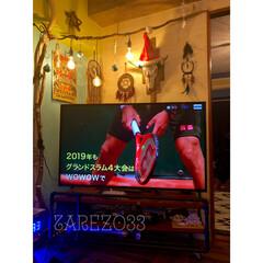 4k放送/DIY/ガス管テレビ台/流木/ネイティブ/ドリームキャッチャー/... 12月1日 今日からBSで4K放送が始ま…