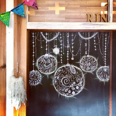 ウィービング/ハンドメイド/ガーランド/カレンダー/チャイハネ/子供部屋/... 黒板アート 修正しました  キラキラ感出…