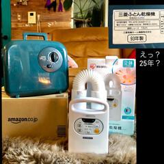 アイリスオーヤマ ふとん乾燥機 カラリエ   アイリスオーヤマ(布団乾燥機)を使ったクチコミ「【2018年最後のお買い物】  昨夜、続…」