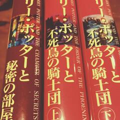 本棚/小4/読書/ハリーポッター 息子とハマってます。3冊400円で、たた…