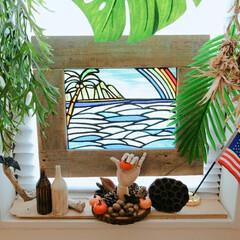 ステンドグラス/ALOHA/ハワイ/海を感じるインテリア/ハロウィン/100均/... 窓際のALOHAなコーナー🌈  少しだけ…