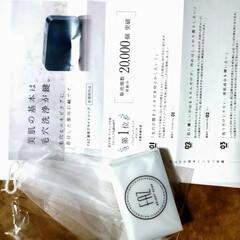 FAZ 薬用ブライトソープ 100g | FAZ(その他洗顔料)を使ったクチコミ「FAZ薬用ブライトソープのモニタープレゼ…」