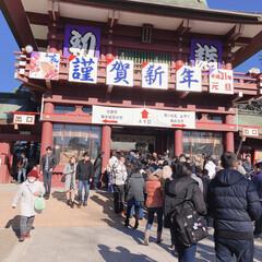 初詣/あけおめ/フォロー大歓迎/年末年始/おでかけ 家族で笠間稲荷神社⛩