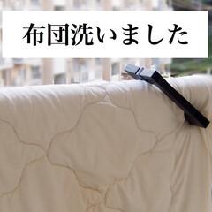 EiYU 掛け布団 増量 ほこりの出にくい 洗える布団 同色まくら付き アイボリー ダブル(布団干し)を使ったクチコミ「こんにちは。森矢です😊今日は以前ニトリで…」