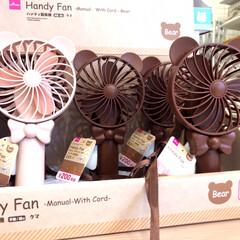 首かけ ハンディーファン(ハンディ扇風機)(扇風機、サーキュレータ)を使ったクチコミ「#ダイソー新商品 くま型のハンディ扇…」