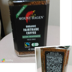 至福のひととき インスタントのカフェインレスコーヒー。普…