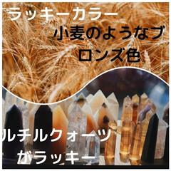 コラム/開運/開運アドバイス/毎日投稿/毎日/マヤ暦 毎日マヤ暦❤◆マヤ暦でみる3/16◆  …(2枚目)