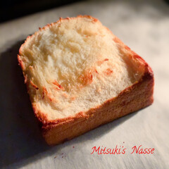 おいしい時間/トースト/朝食/パン/手作りパン/手づくりパン/... 今日の朝食は、昨日焼いたパンをスライスし…