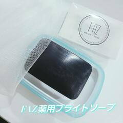 FAZ 薬用ブライトソープ 100g   FAZ(その他洗顔料)を使ったクチコミ「お待たせしました(^^)  今日は先日リ…」(1枚目)