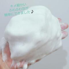 FAZ 薬用ブライトソープ 100g   FAZ(その他洗顔料)を使ったクチコミ「お待たせしました(^^)  今日は先日リ…」(2枚目)