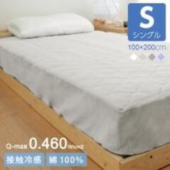 夏寝具/寝具/夏/ひんやり/ひんやりマット/ふとん/... ドライコットン100% ボックスシーツ型…