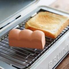 トーストスチーマー/トースト/パン/朝ごはん/あさごはん/スチーマー/... マーナ トーストスチーマー/MARNA …