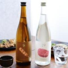 お酒/ギフト/父の日/プレゼント/夫婦/酒/... 本格焼酎29(にじゅうきゅう)・純米吟醸…