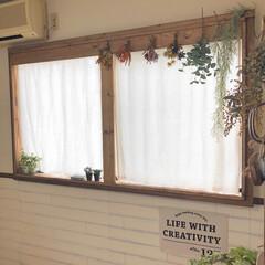 LIMIAインテリア部/LIMIA手作りし隊/ハンドメイド/DIY/暮らし/住まい/... リビングの窓に、窓枠を付けてみました😊✨…(1枚目)