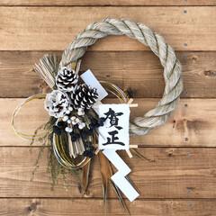 お洒落しめ縄/しめ縄アレンジ/しめ縄リース/しめ縄/しめ縄飾り/お正月2020/... 今年のしめ飾りは、娘の手作り✨ ダイソー…