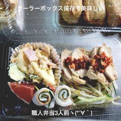 職人弁当  クーラーボックス/グルメ/フード/おうちごはん 煮ヒジキお稲荷、ポテトサラダ、さっぱり蒸…(1枚目)