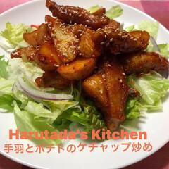 わたしのごはん Harutada's Kitchen ハ…
