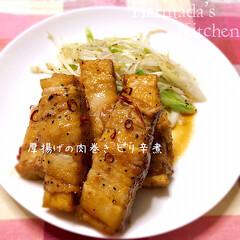 厚揚げ/おうちごはん Harutada's Kitchen ハ…