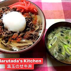 ごはん Harutada's Kitchen ハ…