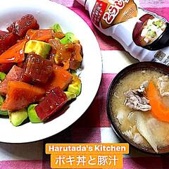 おうちごはん/ごはん Harutada's Kitchen ハ…