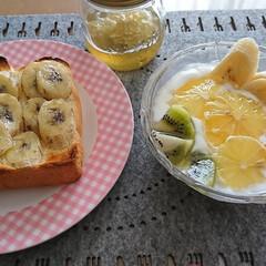 朝食/ヨーグルト/はちみつレモン/わたしのごはん 早速はちみつレモン かけてみた🍯🍋  風…