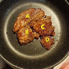 間違い探し/クイズ/問題/牛肉/肉/おうちごはん このお肉の どれかがお肉じゃありません。…