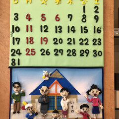 「ダイソーの樹脂粘土でカレンダー! 4月は…」(2枚目)