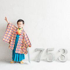 こどものいる暮らし/コンテフォトスタジオ/七五三/令和の一枚/フォロー大歓迎 七五三の写真ができました😁✨✨ これから…