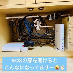 生活の知恵/収納/ルーター収納/Wi-Fiルーター/必需品ルーター/ルーターの隠し方/... ルーターの置き場所は、ボックス扉の中に …