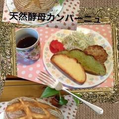 自家製天然酵母パン おはようございます^ ^ 自家製天然酵母…