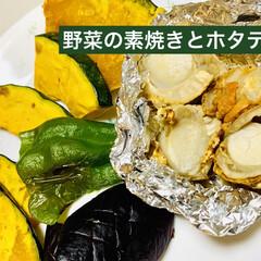 ホタテ貝/野菜の素焼き/お赤飯 今夜は、もち米消費で、お赤飯炊きました〜…