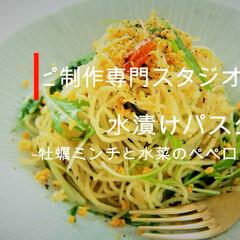レシピ動画/動画/料理動画/レシピ/キッチン/カフェ/... 毎日配信中!!【料理動画・レシピ動画】 …
