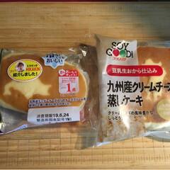 わたしのごはん 幼い頃大好きだった北海道チーズ蒸しケーキ…