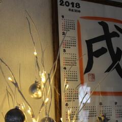 カレンダー/2019/ポスター/習字 ダイニングの壁には小学生の娘が習字教室で…
