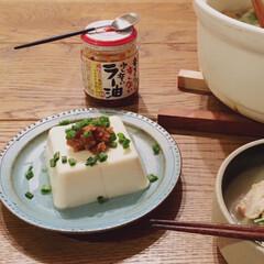 発酵フード/発酵食品/醤油麹/リミアな暮らし/おうちごはん/暮らし 今日の晩ごはんの一品、冷奴。 作り置きの…