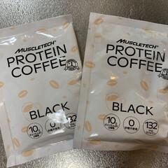 プロテインコーヒー | マッスルテック(その他プロテイン)を使ったクチコミ「プロテインだから味が気になりましたが、 …」
