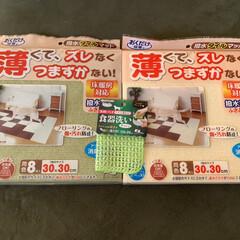 タイルマット タイルカーペット 吸着 床暖房対応 撥水タイルマット 無地 8枚入 30×30cm おくだけ吸着 サンコー(カーペット、マット)を使ったクチコミ「キッチンで使用してみました。思った以上に…」