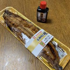 鰻の蒲焼き/土用の丑の日/令和の一枚/おうちごはんクラブ 土曜日の土用の丑の日💕ややこしや〜💦 鰻…