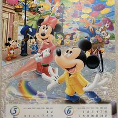 今日から5月/ホルモンうどん/隠れミッキーカレンダー 隠れミッキーカレンダー💕 今日から5月👍…