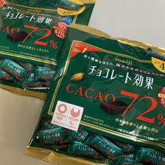 高カカオポリフェノールチョコレート/悪玉コレステロール 高カカオポリフェノールチョコレート💕 こ…