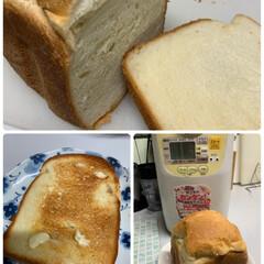 ホームベーカリーで食パン/フォロー大歓迎 ホームベーカリーで食パン💕 久しぶりにパ…