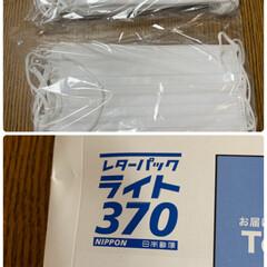 マスク売ってない/レターパック/業スのたこぷつ/おうちたこ焼き レターパックでマスク郵送💕 神奈川にいる…