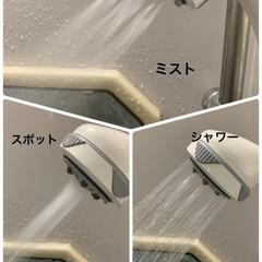 リミアいいね賞/ミスト付きシャワーヘッド/雨季ウキフォト投稿キャンペーン/令和の一枚 ミスト付きシャワーヘッド💕 ミストが毛穴…(2枚目)